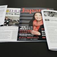 Newsletter Printing